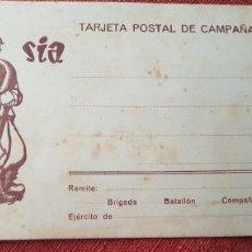 Timbres: GUERRA CIVIL POSTAL DE CAMPAÑA SIA NUEVA SIN CIRCULAR. Lote 212247157