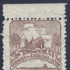 Selos: CONSEJO DE ASTURIAS Y LEÓN - VEGA DE TABACO EN ASTURIAS. MNH **. Lote 212593742