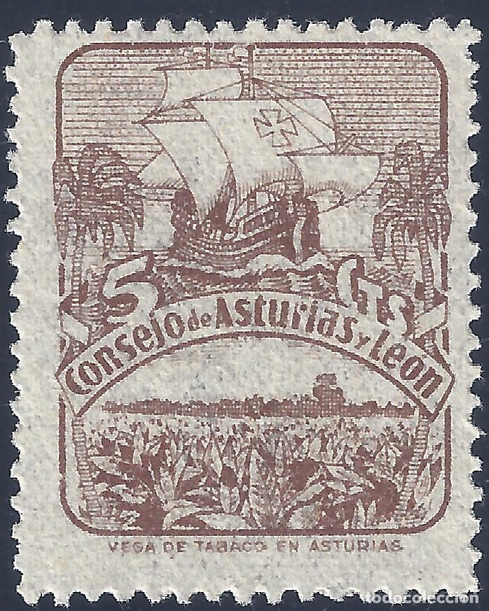 CONSEJO DE ASTURIAS Y LEÓN - VEGA DE TABACO EN ASTURIAS. MNH ** (Sellos - España - Guerra Civil - Locales - Nuevos)