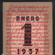 Sellos: POSTAL REPUBLICANA- ENERO 1 1937.- VER FOTOS-. Lote 212648640