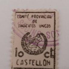 Sellos: CASTELLÓN. COMITÉ PROVINCIAL SINDICATOS ÚNICOS. CNT. 10 CÉNTIMOS. Lote 212743288