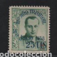 Timbres: F.E. JOSE ANTONIO. SOBRECARGA 25 CTS, III AÑO TRIUNFAL, VER FOTO. Lote 212816958