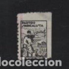 Sellos: VIÑETA, PARTIDO SINDICALISTA, 1 PTA. -TIPO I- RECUADRO PEQUEÑO MIDE:19 X 14 MM. - VER FOTO. Lote 212817875