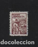 VIÑETA, PARTIDO SINDICALISTA, 1 PTA. -TIPO II- RECUADRO GRANDE MIDE:21 X 15 MM. - VER FOTO (Sellos - España - Guerra Civil - Viñetas - Usados)