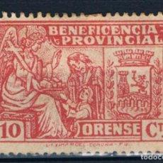 Selos: GUERRA CIVIL. SELLO LOCAL. BENEFICENCIA PROVICNIAL ORENSE 10 CTS. * LOT014. Lote 213076128
