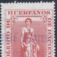 Sellos: COLEGIO DE HUÉRFANOS DE HACIENDA.. Lote 213077711