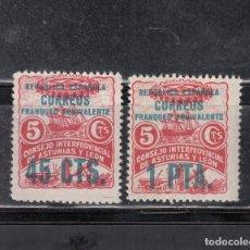 Timbres: CONSEJO DE ASTURIAS Y LEON. 2 SELLOS SOBRECARGADOS 45 CTS 1 PTA.. Lote 213133126