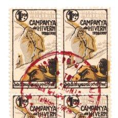 Sellos: BLOQUE DE 4 CAMPANYA DE HIVER 1 PTAS 1938-39. Lote 213360685