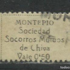 Sellos: L51-AÑO 1931-1936 ESPAÑAGUERRA CIVIL SELLO CUOTA CHIVA VALENCIA REPUBLICA MONT. Lote 213376622