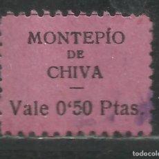Sellos: SO61-AÑO 1931-1936 ESPAÑAGUERRA CIVIL SELLO CUOTA CHIVA VALENCIA REPUBLICA MONT. Lote 213377207