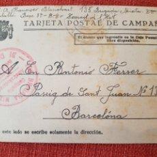 Timbres: GUERRA CIVIL TARJETA POSTAL DE CAMPAÑA 195 BRIGADA MIXTA 31 DIVISION AMETRALLADORA 1ER BATALLON 1938. Lote 213391141