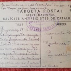 Timbres: GUERRA CIVIL TARJETA POSTAL MILICIAS ANTIFACISTA DE CATALUÑA COLUMNA DURRUTI FRENTE BUJARALOZ 1937. Lote 213393517