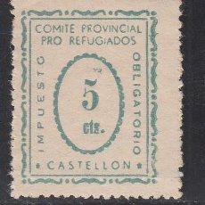 Sellos: PRO REFUGIADOS, CASTELLÓN, 5 CTS VERDE ( AL.26). Lote 213511441