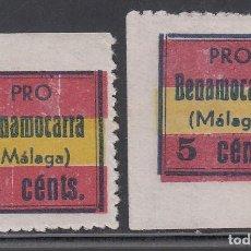 Sellos: PRO BENAMOCARRA (MALAGA) 5 CTS, (AL. 9, 10) DOS TIPOS DE M DE MÁLAGA.. Lote 213512992
