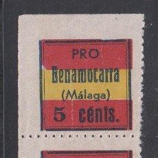 Sellos: PRO BENAMOCARRA (MALAGA) 5 CTS, (AL. 9, 10) PAREJA CON LOS DOS TIPOS DE M DE MÁLAGA.. Lote 213513026