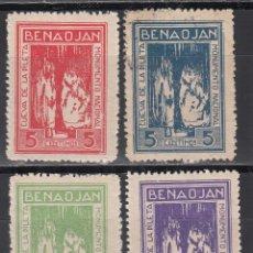 Sellos: CUEVA DE LA PILETA, BENAOJÁN (MALAGA) 5 CTS, (AL.2, 3, 4, 5, ). Lote 213513187