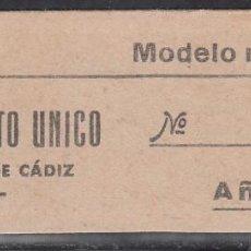 Sellos: DÍA DEL PLATO ÚNICO. PROVINCIA DE CÁDIZ. AÑO 1939. S/V NEGRO S. GRISÁCEO, (AL.219). Lote 213586573