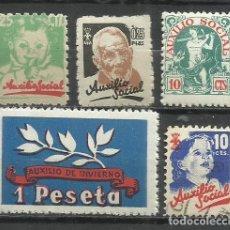 Francobolli: 007-COLECCION SELLOS ESPAÑA GUERRA CIVIL FALANGE NUEVOS MNH ** 1937 AUXILIO INVIERNO Y AUXILIO SOCIA. Lote 213637488