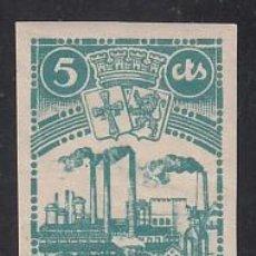 Sellos: ASTURIAS Y LEÓN, 1937 EDIFIL Nº 4 S /**/, SIN FIJASELLOS, SIN DENTAR. Lote 213658880