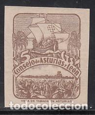 ASTURIAS Y LEÓN, 1937 EDIFIL Nº 6 S /**/, SIN FIJASELLOS, SIN DENTAR (Sellos - España - Guerra Civil - Locales - Nuevos)