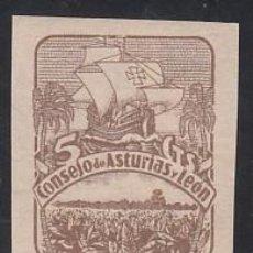 Sellos: ASTURIAS Y LEÓN, 1937 EDIFIL Nº 6 S /**/, SIN FIJASELLOS, SIN DENTAR. Lote 213659000