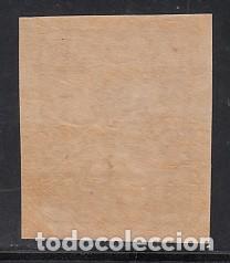 Sellos: ASTURIAS Y LEÓN, 1937 EDIFIL Nº 6 s /**/, SIN FIJASELLOS, SIN DENTAR - Foto 2 - 213659000