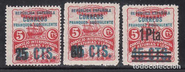 ASTURIAS Y LEÓN, 1937 EDIFIL Nº NE 6 / NE 8 /**/, SIN FIJASELLOS, (Sellos - España - Guerra Civil - Locales - Nuevos)