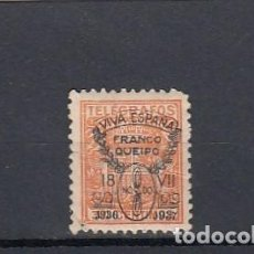 Sellos: TELEGRAFOS SEVILLA 1937 SOBRECARGADO: VIVA ESPAÑA FRANCO QUEIPO. NUEVO CON GOMA.. Lote 213718187