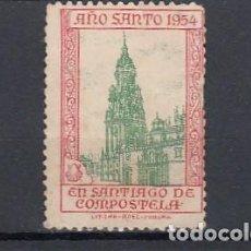 Sellos: SANTIAGO DE COMPOSTELA AÑO SANTO 1954. USADO. Lote 213723045