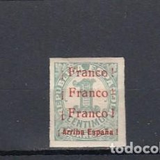 Sellos: REPÚBLICA ESPAÑOLA.SELLO DE CIFRAS.1 CENTIMO. SOBRECARGA PATRIOTICA.. Lote 213728418