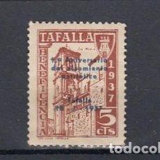 Sellos: SELLO LOCAL BENEFICENCIA, TAFALLA (NAVARRA) 1º ANIVERSARIO ALZAMIENTO 1937. Lote 213729022
