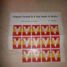 Sellos: PLIEGO CON 14 SELLOS O VIÑETAS DE LA VIEJA GUARDIA DE BARCELONA 1936 ,1966. Lote 213771756