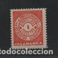 Sellos: SALAMANCA, 1 PTA,- DELG. PROV. ABASTECIMIENTO Y TRANSPORTE,. VER FOTO. Lote 213820480