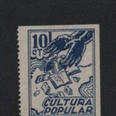 Sellos: VIÑETA- CULTURA POPULAR,- 10 CTS,- NUEVA.- VER FOTO. Lote 213820611