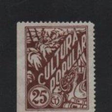 Sellos: VIÑETA- CULTURA POPULAR,- 25 CTS,- NUEVA.- VER FOTO. Lote 213820691