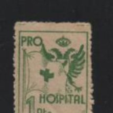 Sellos: REQUETE.- 1 PTA. PRO HOSPITAL- VER FOTO. Lote 213982635