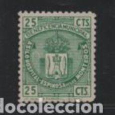 Sellos: ESPINOSA DE LOS MONTEROS. 25 CTS, BENEFICENCIA MUNICIPAL Y ASILO HOSPITAL. NUEVO- VER FOTO. Lote 213982687