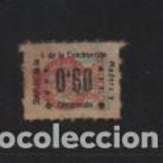 Sellos: C.N.T. - A.I.T. 0,60 PTAS, SOBRECARGA VERDE-SINDICATO DE LA CONSTRUCCIO MADERA Y DECORACION.VER FOTO. Lote 213984228