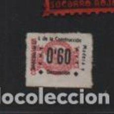 Sellos: C.N.T. - A.I.T. 0,60 -ROSA- SINDICATO DE LA CONSTRUCCIO MADERA Y DECORACION. VER FOTO. Lote 213984262