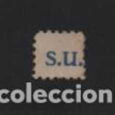 Sellos: VIÑETA, C.N.T. S.U. AZUL- VER FOTO. Lote 213984388