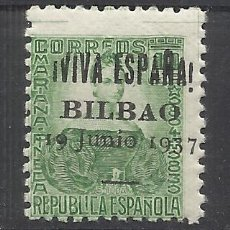 Sellos: MARIANA PINEDA 1937 SOBRECARGADO VIVA ESPAÑA BILBAO EDIFIL 4 NUEVO**. Lote 213998723