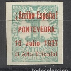 Sellos: CIFRA 1937 SOBRECARGADO PONTEVEDRA ARRIBA ESPAÑA EDIFIL 20 NUEVO*. Lote 214102945