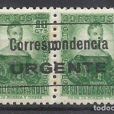 Sellos: MARIANA PINEDA 1936 SOBRECARGADO URGENTE BURGOS EDIFIL 44 NUEVO*. Lote 214103726