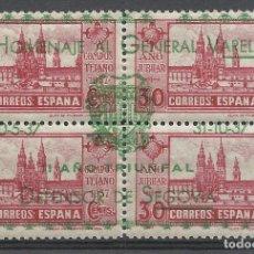 Sellos: SEGOVIA 1938 SOBRECARGADO HOMENAJE GENERAL VARELA EDIFIL 13 NUEVO*. Lote 214103900