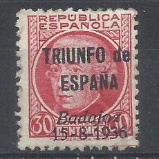 Sellos: JOVELLANOS 1936 SOBRECARGADO BADAJOZ TRIUNFO DE ESPAÑA EDIFIL 7 NUEVO**. Lote 214104267