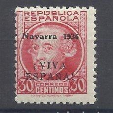 Sellos: CIFRA 1936 SOBRECARGADO NAVARRA VIVA ESPAÑA EDIFIL 4 NUEVO* MARQUILLADO FILATELICO. Lote 214104628