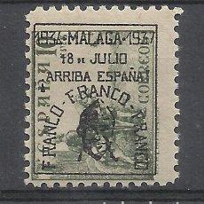 Sellos: CID 1937 SOBRECARGADO MALAGA FRANCO ARRIBA ESPAÑA EDIFIL 42 NUEVO**. Lote 276297563