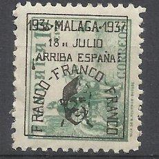 Sellos: CID 1937 SOBRECARGADO MALAGA FRANCO ARRIBA ESPAÑA EDIFIL 42 NUEVO*. Lote 214105383