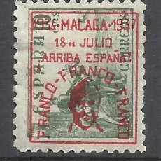Sellos: CID 1937 SOBRECARGADO MALAGA FRANCO ARRIBA ESPAÑA EDIFIL 42 NUEVO* SOBRECARGA ROJA. Lote 214105496