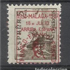 Sellos: CID 1937 SOBRECARGADO MALAGA FRANCO ARRIBA ESPAÑA EDIFIL 41 NUEVO* SOBRECARGA ROJA. Lote 214105600